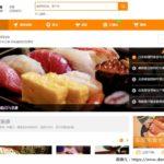 中国最大の口コミ情報サイト、大衆点評(Dianping)について