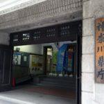 神奈川県の海外向けSNS施策