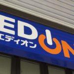 エディオン(EDION)の海外向けSNS施策