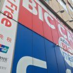 ビックカメラの中国モバイル決済(AlipayとWeChat Pay)