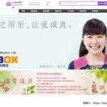 LAOX(ラオックス)の中国向け越境EC施策