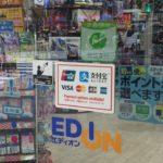 エディオン(EDION)の中国モバイル決済(AlipayとWeChat Pay)