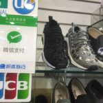 【韓国】ソウル明洞におけるWeChat Pay(微信支付)対応店舗の現状