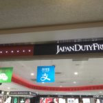 JAPAN DUTY FREE(JDF)の中国モバイル決済(AlipayとWeChat Pay)