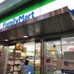 ファミリーマートの中国モバイル決済