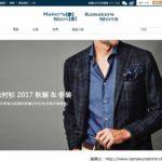 メーカーズシャツ鎌倉の中国向け越境EC施策