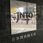 JNTO(日本政府観光局)の海外向けSNS施策