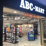 ABCマートの海外向けSNS施策