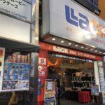LAOX(ラオックス)の中国モバイル決済(AlipayとWeChat Pay)