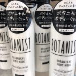 BOTANIST(ボタニスト)の海外向けSNS施策