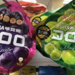 UHA味覚糖の海外向けSNS施策