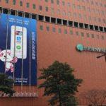 博多大丸の中国モバイル決済(AlipayとWeChat Pay)