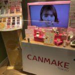 CANMAKEの海外向けSNS施策