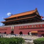 2018年の中国の国慶節(国庆节,コッケイセツ)は、10月1日(月)