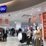 GU(ジーユー)の海外向けSNS施策