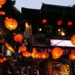 2019年の台湾の国慶節(国庆节,コッケイセツ)は、10月10日(木)