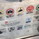 高島屋の中国モバイル決済(AlipayとWeChat Pay)