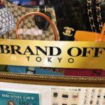BRAND OFF(ブランドオフ)の海外向けSNS施策