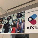 関西国際空港(KIX)の中国モバイル決済(Alipay)