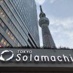東京スカイツリータウンでAlipay(支付宝,アリペイ)とWeChat Pay(微信支付)導入!