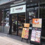 上島珈琲店でAlipay(支付宝,アリペイ)とWeChat Pay(微信支付)導入!