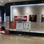 高島屋免税店SHILLA&ANAの海外向けSNS施策